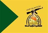حزب الله عراق: مردان شجاع یمن جنگ آمریکایی-صهیونیستی را به شکست کشاندند