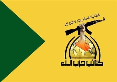 حزبالله عراق از طرح آمریکا برای حمله به پایگاههای مقاومت پرده برداشت