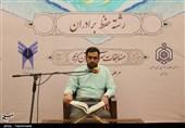 45 حافظ و قاری گلستانی به مسابقات قرآنی کشوری راه یافتند