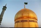 «اهل دیار حضرت معصومهایم ما» با نوای محمود کریمی