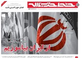 چرا مقامات آمریکایی اصرار به مذاکره با ایران دارند؟