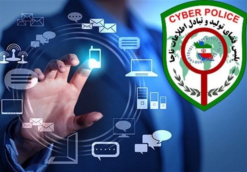 پلیس فتا: بانک مرکزی ارتباط درگاههای پرداخت اینترنی با سایتهای قمار و شرطبندی را کنترل کند