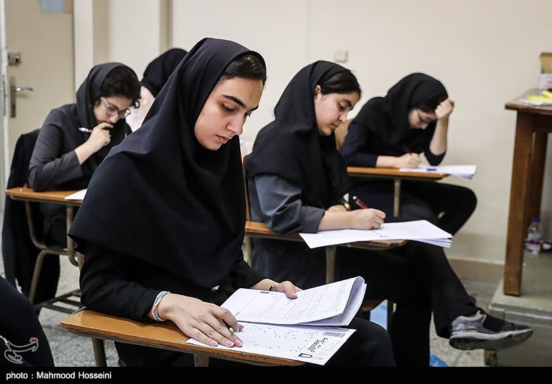 آزمون سراسری سال 98 - دانشگاه امیرکبیر