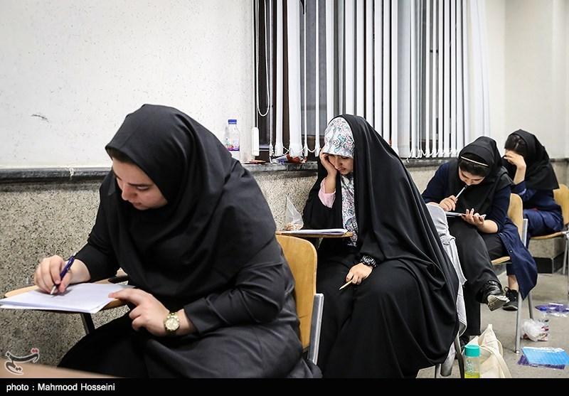 آزمون وکالت مرکز وکلای قوه قضائیه برگزار شد