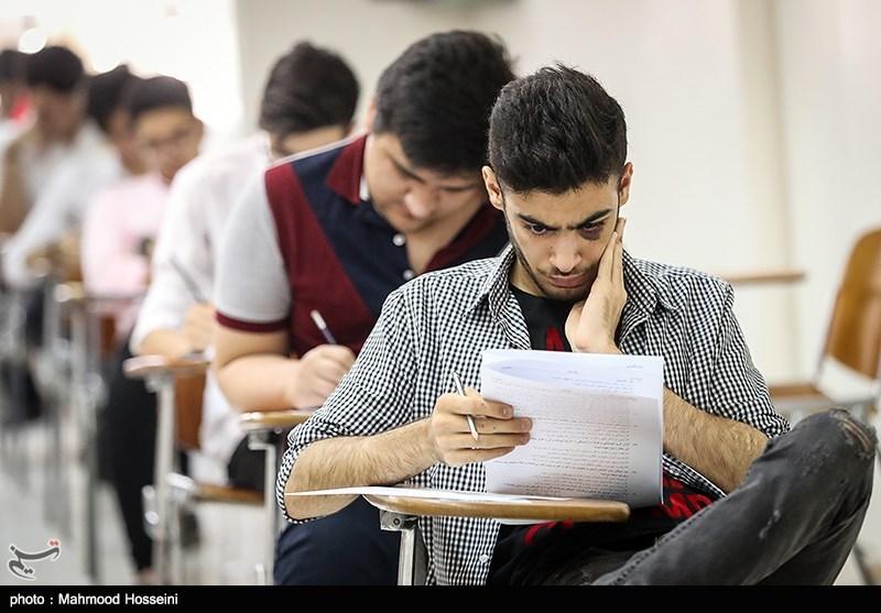 انتخاب رشته متقاضیان با آزمون دانشگاه آزاد اسلامی تا دوم شهریور ادامه دارد