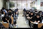 رقابت بیش از 60 هزار داوطلب کنکور در شهرستانهای استان تهران