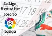 فوتبال جهان بازی افتتاحیه لالیگا 25 مردادماه انجام میشود