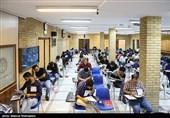 امروز؛نشست مشترک مجلس و دولت درباره برگزاری کنکور 99