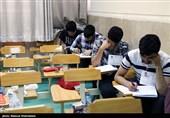 جزئیات زمان و نحوه برگزاری امتحانات دانشگاه آزاد اعلام شد