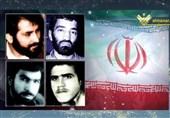 برگزاری مراسم سالگرد ربوده شدن دیپلماتهای ایرانی در لبنان