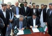 ایران وباکستان تبرمان مذکرة تفاهم لتعزیز التعاون التجاری