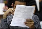 120 رتبه زیر هزار کنکور سهم دانشآموزان عضو اتحادیه انجمنهای اسلامی