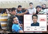 جهاد «برندهای علمی» کشور؛ تک رقمیهای کنکور در اردوی جهادی خراسان شمالی+ تصاویر