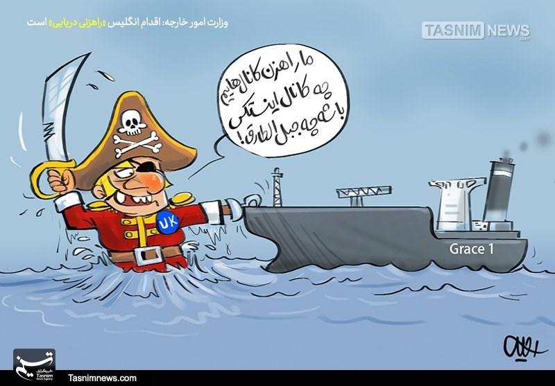 کاریکاتور/ دزدان دریایی کانالید!!!