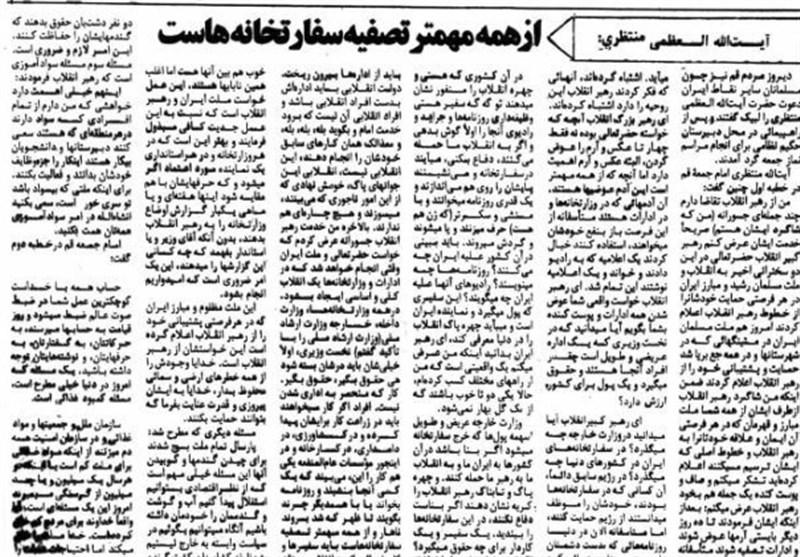 نظر میرحسین موسوی، آیتالله منتظری و مجید انصاری درباره حجاب چه بود؟