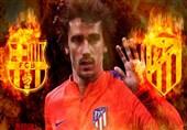 فوتبال جهان| اتلتیکومادرید علیه بارسلونا؛ رقم فسخ قرارداد گریزمان 200 میلیون یورو است