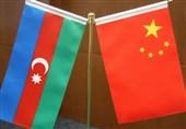 خانه تجارت جمهوری آذربایجان در چین آغاز به کار کرد