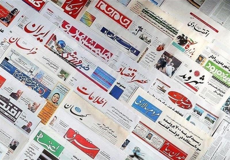 کرمانشاه میزبان دومین جشنواره مطبوعات فرامرزی غرب کشور میشود