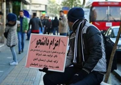 مقام مسئول در وزارت علوم: ۱۳۷ موسسه مجاز اعزام دانشجو در ایران فعالیت دارند/ با شرکتهای غیرمجاز برخورد جدی میشود