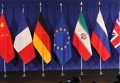 قرار ایران الجدید حول الاتفاق النووی سیعلن بعد قلیل