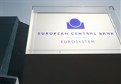 European Central Bank to Be Evacuated