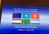 بودجه 2 میلیون یورویی اتحادیه اروپا برای تحصیل زنان افغانستانی در آسیای مرکزی