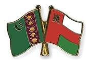 ترکمنستان سفیر جدید به عمان می فرستد
