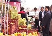 کاهش قیمت 17 محصول در میادین میوه و ترهبار