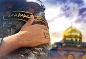 پیکر شهید مدافع حرم وارد لرستان میشود