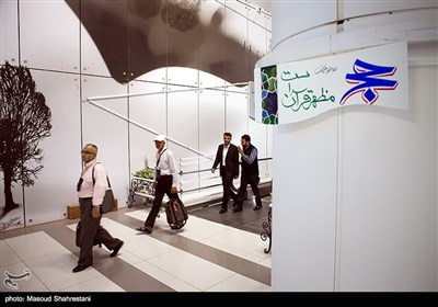 Iranian Hajj Pilgrims Depart for Saudi Arabia