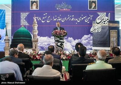 سخنرانی علیرضا رشیدیان رئیس سازمان حج و زیارت