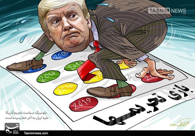 کاریکاتور/ گم اور تحریمهای آمریکا