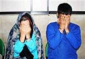 تهران| طعمه قرار دادن همسر برای زوگیری از مردان جوان!