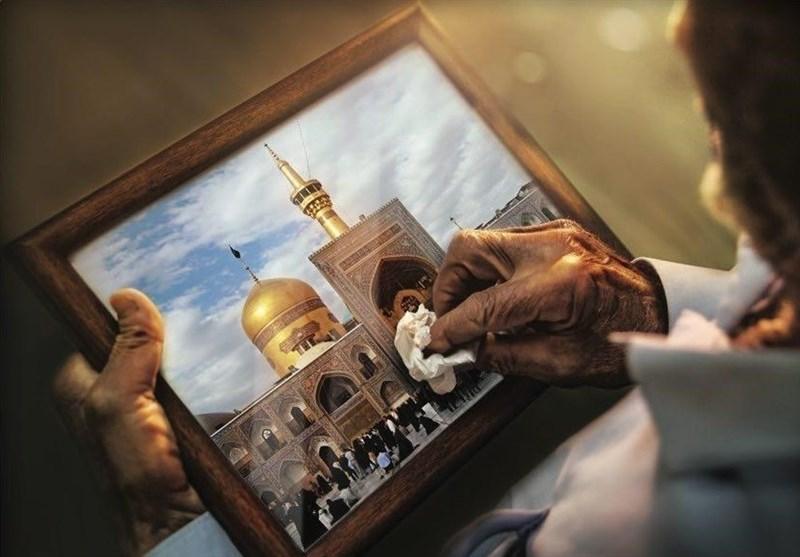 دلنوشته یک زائر برای میلاد امام هشتم(ع)؛ پرچم گنبدت راه بهشت را به زائرانت نشان میدهد