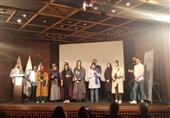 جشنواره «نقش تن پوش» برگزیدگان خود را شناخت