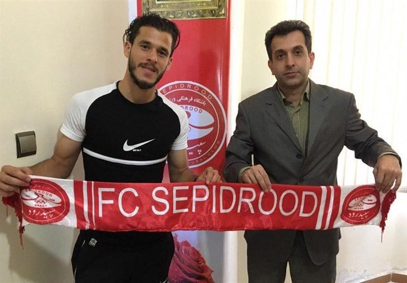 2 بازیکن گیلانی به عضویت سپیدرود رشت درآمدند
