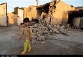 Another Quake Jolts Southwest Iran