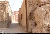 5430 هکتار وسعت بافت قدیمی شهر کرمان است