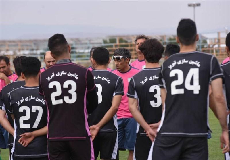 تیم فوتبال ماشینسازی در دیداری تدارکاتی شکست خورد