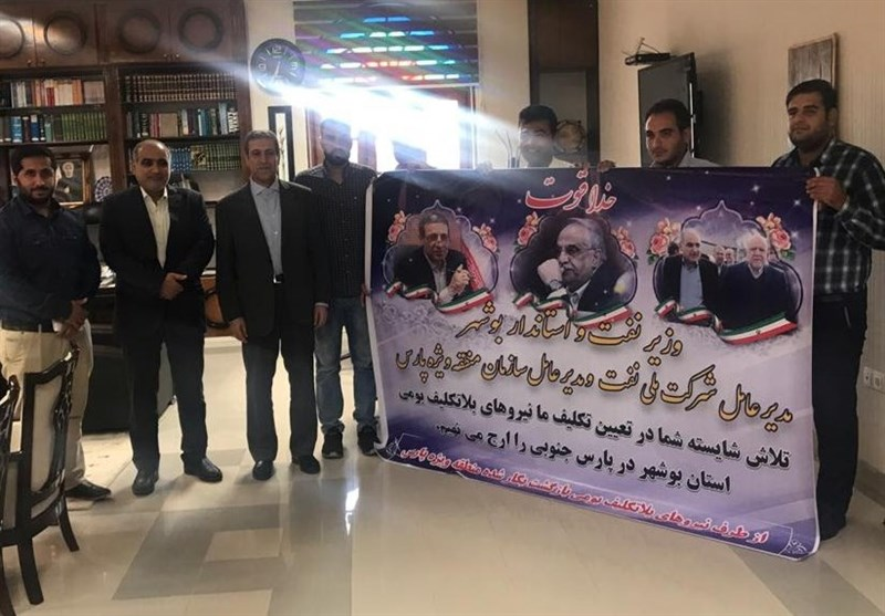 نیروهای اخراجی منطقه ویژه پارس جنوبی تعیین تکلیف شدند