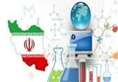 پرداخت 50 میلیون تومان پژوهانه نقدی به پژوهشگران کشور