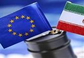 پایگاه اروپایی: هنوز هیچ مبادلهای از خلال اینستکس با ایران انجام نشده است