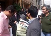 تجمع دانش آموختگان حقوق این بار جلوی مرکز وکلای قوه قضاییه