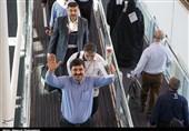 وصول 2230 حاج ایرانی الى السعودیة