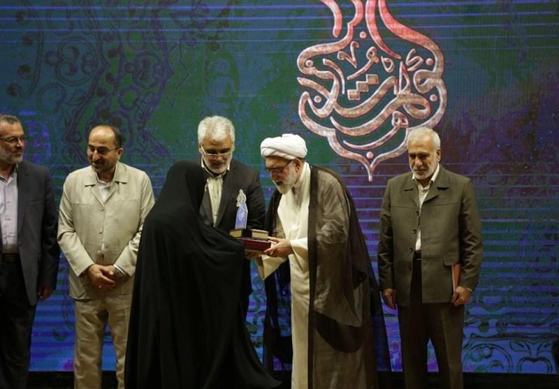 مشهد| چهارمین جایزه جهانی گوهرشاد برگزیدگان خود را شناخت