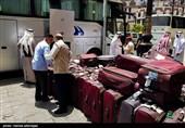 حج تمتع 98| تمهیدات ویژه بیمهای برای زائران و بارهای آنها