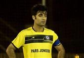 شرایط تیمپارس جنوبی بوشهر برای قهرمانی در رقابتهای لیگ برتر فوتبال ساحلی سخت شد