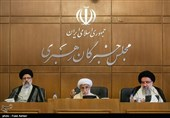 ششمین جلسه مشترک هیئت رئیسه مجلس خبرگان رهبری