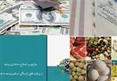 جزئیات طرح تامین کالاهای اساسی برای 60 میلیون ایرانی با منابع 30 هزار میلیارد تومانی