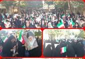 گردهمایی 10 هزار نفری بزرگ عفاف و حجاب در ایلام برگزار شد